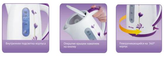 Чайник VT-7011