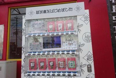 Торговый автомат, продающий насекомых, стал хитом в Японии