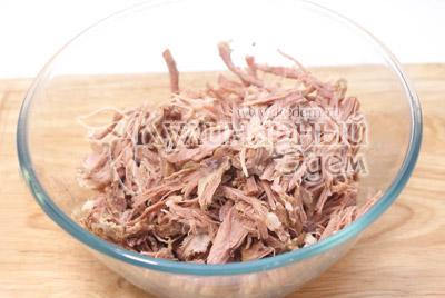 Мясо отделить  от костей и руками разобрать на волокна