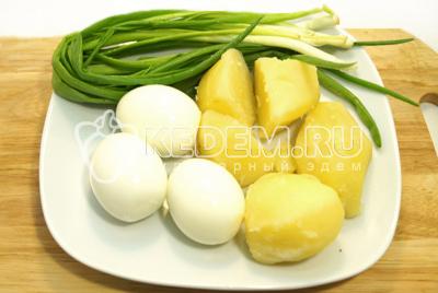 Остудить картофель, яйца отварить и очистить. Зеленый лук хорошо промыть.