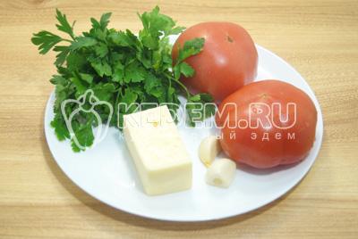 Помидоры и зелень промыть и обсушить. Сыр натереть на терке.