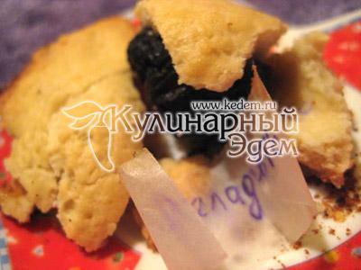 Печенье желаний, рецепт приготовления