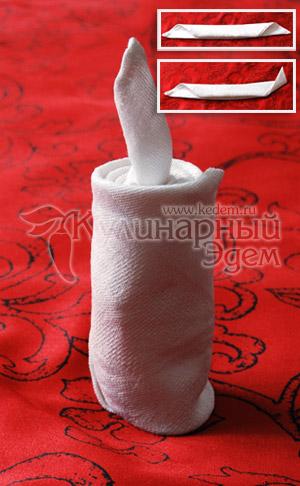 Способ складывания салфеток: свеча (2 способ)