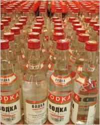 Русская водка - Russian Vodka