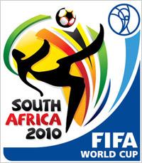 ЧМ по футболу 2010