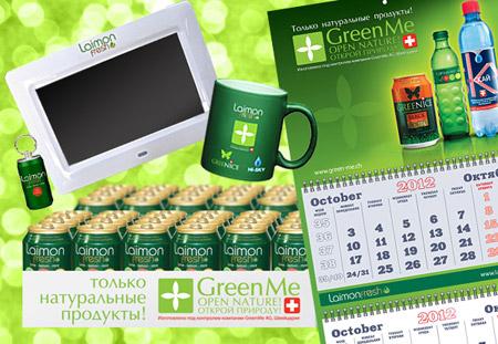 Призы: 1 место - электронная фото-рамка, термо кружка, флешка, календарь, 2 упаковки Laimon Fresh. (в банке 0,33 л. 48 банок) :: Конкурс рецептов.