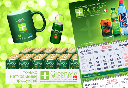 Призы: 2 -3 -4 -5 места - термо кружка, флешка, календарь, 2 упаковки Laimon Fresh. (в банке 0,33 л. 48 банок) :: Конкурс рецептов.