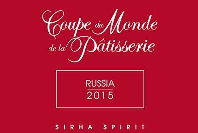Российский отборочный тур Кубка мира по кондитерскому искусству пройдет в Москве