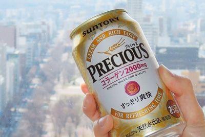 Японская компания представила пиво с коллагеном