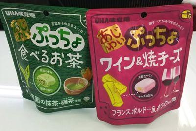 В Японии выпущены жевательные конфеты со вкусом вина и сыра