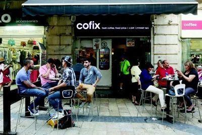 В России открылась израильская сеть кофеен, где вся продукция продается по одной цене