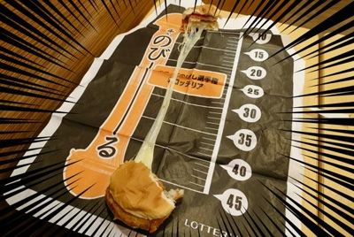 В Японии готовят стрейч-чизбургеры