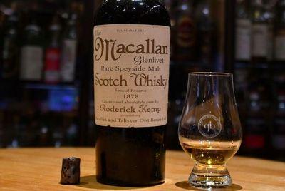 Самый дорогой в мире виски оказался подделкой