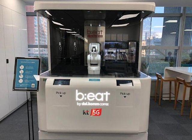 В Сеуле открылась роботизированная кофейня