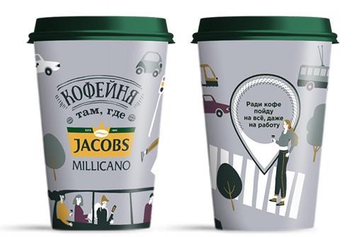 Кофейня – там, где Jacobs Millicano
