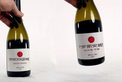 Австралийский стартап представил «самопереводящиеся» этикетки для вина