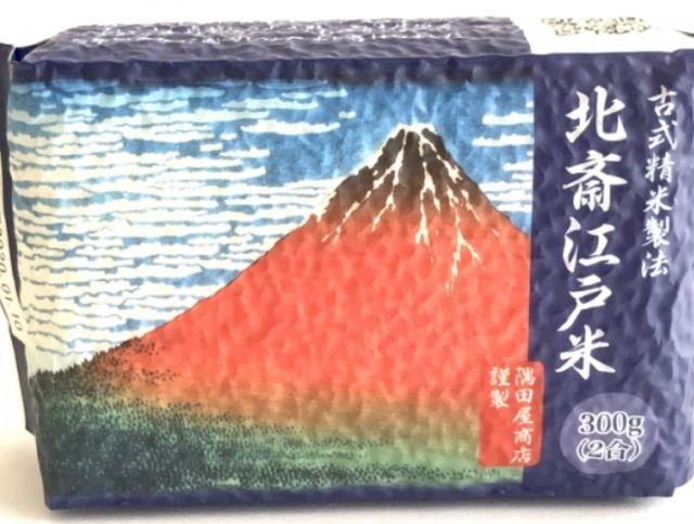 Японский магазин продает рис периода Эдо