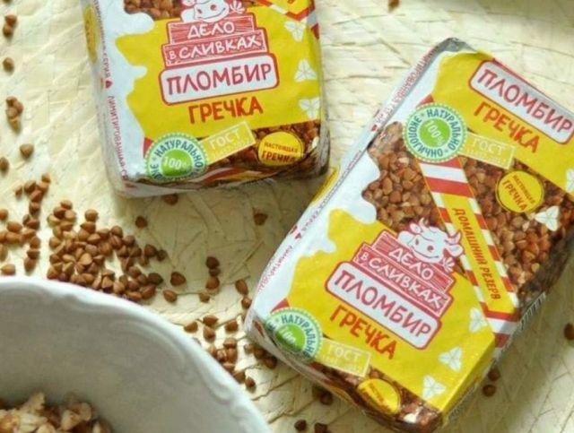 В Новосибирске выпустили мороженое с гречкой