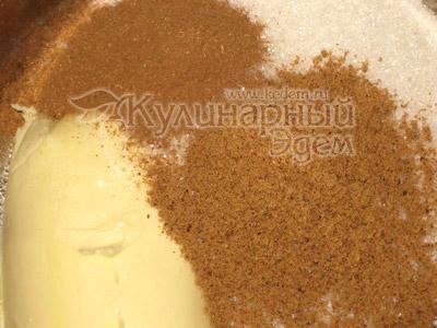 Имбирные пряники расписные - Соединить сахар, масло, какао, корицу и мускатный орех. Чуть-чуть посолить. Прогреть эту смесь на медленном огне, не доводя до кипения, до растворения сахара.