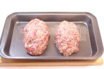 Выложить на противень и запечь в духовке 40-50 минут при температуре 200 градусов С