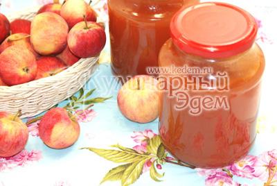 Переложить в чистые и сухие баночки. Закрыть крышками. - Повидло из яблок. Фото приготовления яблочное повидло.