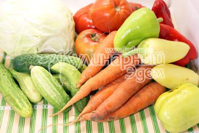 Все овощи хорошо переберите, вымойте и почистите