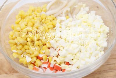 Яйца мелко нашинковать. Добавить кукурузу и яйца. - Салат с кальмарами и кукурузой. Фото рецепт приготовление салата с кальмарами.