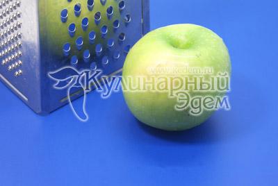 Яблоко разрезать на четвертинки, вырезать сердцевину и натереть на терке