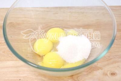 Желтки взбить с сахаром