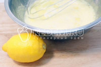 Добавить цедру лимона