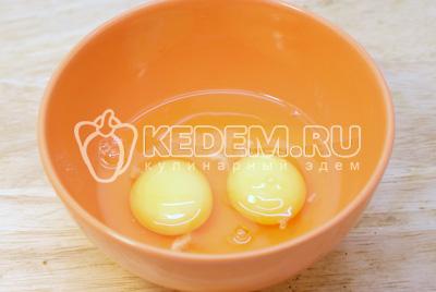 Яйца взбить