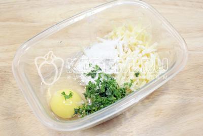 В миске смешать яйцо, тертый сыр и мелко нарубленную зелень. Добавить муку