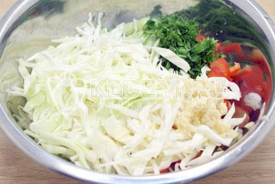 Добавить нашинкованную капусту, мелко нашинкованную зелень и прессованный чеснок