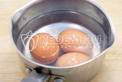 Яйца отварить, остудить и очистить