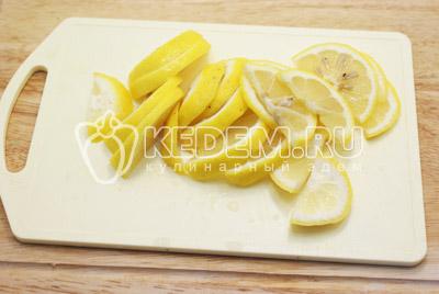 Лимон нарезать ломтиками.