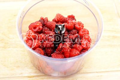 Смузи из малины с йогуртом