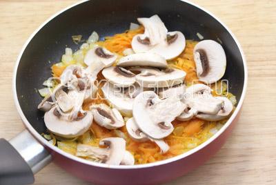 Мелко нашинкованный лук обжарить на сковороде с растительным маслом. Добавить тертую морковь и ломтиками нарезанные грибы, обжаривать 1-2 минуты