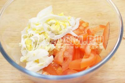 Яйца отварить, остудить и очистить. В миску сложить соломкой нарезанные яйца и помидоры
