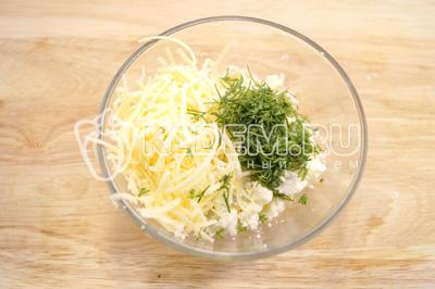 В отдельной миске смешать тертые желтки, сыр и мелко нашинкованный укроп. Заправить майонезом и слепить небольшие яички