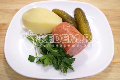 Картофель отварить и остудить, петрушку промыть, сервелат и огурчики нарезать соломкой