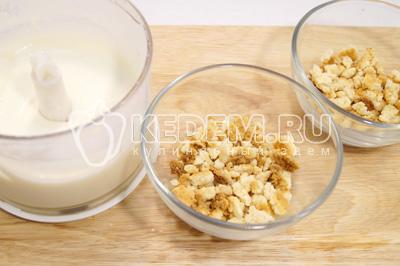 В порционные миски выложить по 2 ст. ложки печенья и залить кремом