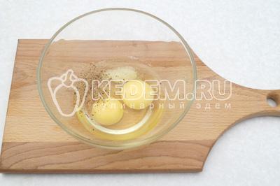 В миске взбить яйца с солью и перцем