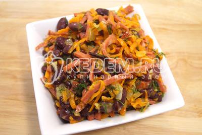 Салат с фасолью Экзотика, пошаговый рецепт с фото