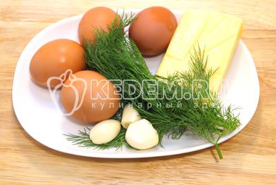 Яйца отварить до готовности и остудить. Укроп мелко нашинковать. Чеснок пропустить через пресс, сыр натереть на терке.