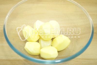 Картофель вымыт и очистить.