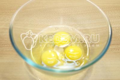 Разбить яйца в миску.