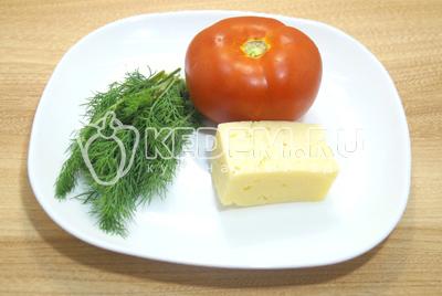 Помидор и зелень промыть. Сыр натереть на терке.