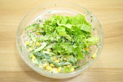 Заправить легким майонезом и добавить листья салата. Перемешать.