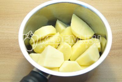 Картофель очистить, нарезать дольками и сварить. Воду слить.