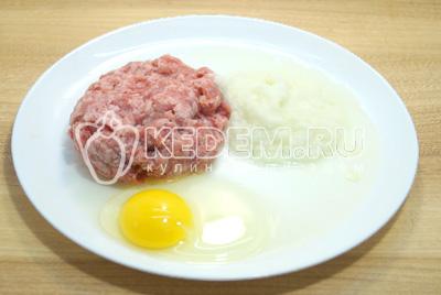 Гречневый суп с мясными клецками